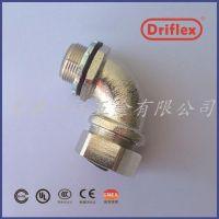 driflex厂家批发零售铜镀镍90度弯头防水接头