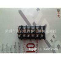 IDEC日本和泉接线端子BN50W