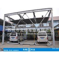 双层汽车停车架、立体车库、汽车车库、机动车停车棚