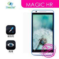 邦克仕 HR高透耐刮花屏贴膜HTC DESIRE 820手机屏幕保护膜 手机膜