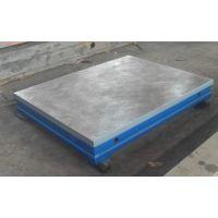 铸铁平台 钳工检验平板400*300mm 大型铸铁工作台按图纸加工定做