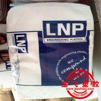 供应PEEK/沙伯基础(原GE)/PDX-L-92134 NAT聚醚醚酮标准产品