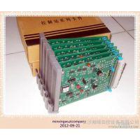 供应供应浙大中控全新卡件XP251 XP251-1电源箱机笼 电源单体 长沙湘硕