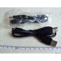 供应5米 USB延长线 公对母 USB2.0高速数据线 带磁环屏蔽 电脑配件