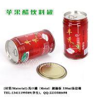 供应330ML清酷凉茶易拉罐 三片罐 焊接铁罐厂家 旺仔罐 哈娃娃饮料罐