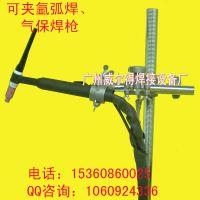 焊枪调节机构 焊枪调节架 焊枪架总成 焊枪移动配件