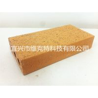 优质真空烧结砖 230*115*40 黄色 透水砖 多孔砖 广场砖