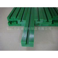 厂家供应超高分子量聚乙烯绿色耐磨导轨