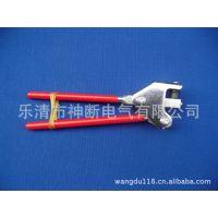 低价(电工器材)批发NGN-10A铅封钳