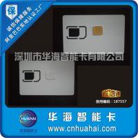 CDMA2000测试卡 EVDO测试白卡 3G电信白卡定制