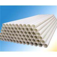 UPVC排水管材管件售价、UPVC排水管材管件选购、淄博盼忠建材
