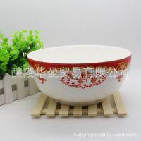 新款陶瓷餐具 4.5寸碗 十元店礼品 酒店家用餐具 多样可选