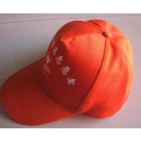 青岛旅游帽子生产厂家供应定做高中低档公司活动旅行社旅游帽太阳帽户外运动遮阳帽