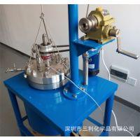 CJF小型高压反应釜.实验室用高压反应釜. 深圳磁力驱动高压反应釜