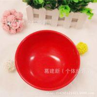 红黑碗 彩色密胺碗 厨房用具 义乌批发产品 两元批发产品 地摊