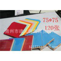 手工折纸 彩色 手工纸 千纸鹤折纸  折纸 彩色卡纸120张 批发