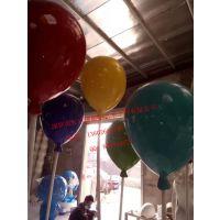 厂家供应各种玻璃钢气球仿真气球雕塑 彩色玻璃钢道具按照片加工定做