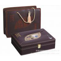高档皮盒包装 保健品皮盒套装 茶叶盒  礼品盒 厂家专业生产
