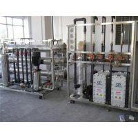 反渗透设备、怡弧环保科技(图)、河南反渗透设备