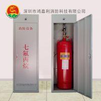 供应陕西柜式GQQ七氟丙烷S热气溶胶感温自动火探管灭火装置