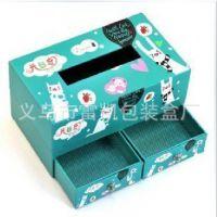 供应时尚精美俩层抽屉包装盒/新款彩色印刷抽屉盒纸巾礼品包装