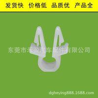 厂家批发 塑料紧固件 配线器材 线卡线扣 隔离束线座 TA-5