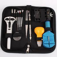 实用型 修表工具 手表维修工具包 工具套装 拆表带器 开底器