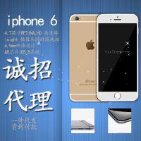港版Apple/苹果iPhone6Plus 5.5寸IOS系统定制 货到付款一件代发
