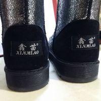 冬季新款亮片雪地靴女式短靴加绒加厚棉鞋保暖短筒厚底棉靴子