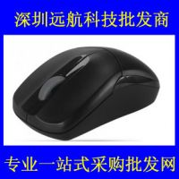 供应雷柏-1090 笔记本型光学无线鼠标[原装正品 电脑配件批发