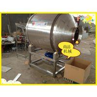 供应调味品自动拌料机 尚品牌不锈钢搅拌设备 (成套线配备设备)