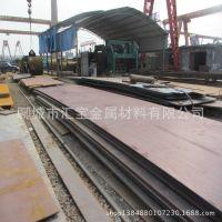 供应Q500qD桥梁板 济钢q500qd桥梁钢板 现货销售