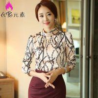 2014秋装新款韩版大码女装上衣长袖雪纺衬衫宽松显瘦堆领打底衫