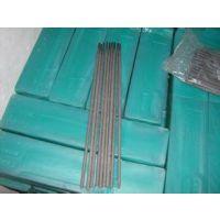 各种型号堆焊焊条供应512阀门堆焊焊条