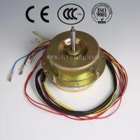 供应多规格空调电动机/新款家电用电动机