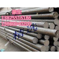 广东供应批发合结钢20crmo圆钢35crmo无缝管42crmo冷拉钢