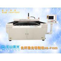 广州不锈钢切割打版打样专用300W光纤激光切割机