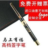 携成616签字笔批发 金属笔夹宝珠笔 塑料外壳钢琴烤漆签字笔