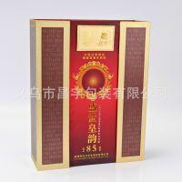 高档礼品盒 礼品纸盒 彩盒 白酒包装盒
