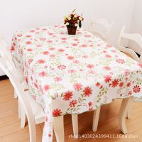 塑料桌布防水免洗防油耐高温田园 台布餐桌布茶几布