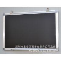 厂家生产高档30X45CM铝合金边框白板 软木板 绿板 黑板