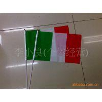 混批/支付宝/旗帜,意大利国旗/手摇旗,广告旗,串旗,彩旗.