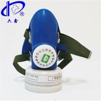 六鑫科教 防毒口罩 过滤口罩 中学化学耗材 实验仪器 教学仪器