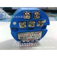 温度变送器模块 温度变送器 pt100输出4-20mA 正负50℃