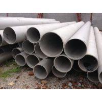 供应供应鞍钢301不锈钢工业管硬度