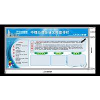 供应深圳企业文化墙,深圳不锈钢宣传栏,深圳不锈钢文化墙制作