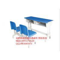 合肥定做 儿童家具 儿童桌椅 培训课桌椅 玻璃钢培训课桌椅 板式培训课桌椅 式隔断一对一培训课桌椅