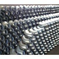 供应【沧州焊接弯头】|碳钢 焊接弯头|合金 焊接弯头|乾亿管业