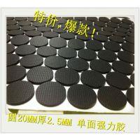 『华春胶垫』爆款!现货供应 硅胶防滑垫带网格 强力胶