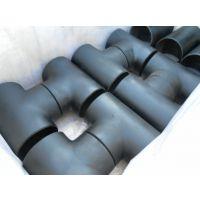生产销售 对焊三通 带阀三通DN450*450*350sch40